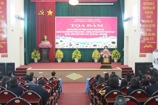 PHÁT BIỂU KHAI MẠC Tọa đàm chào mừng kỷ niệm 80 năm thành lập Đảng bộ tỉnh Phú Thọ (3/1940 – 3/2020), 90 năm ngày thành lập Đảng Cộng sản Việt Nam (03/02/1930 – 03/02/2020)