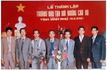 Lễ thành lập trường năm 1992